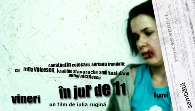 Vineri în jur de 11 (2006) - Photo