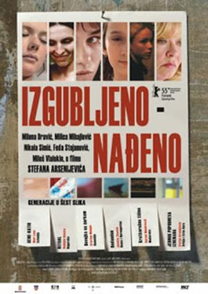 Curcanii nu zboară (2005) - Photo