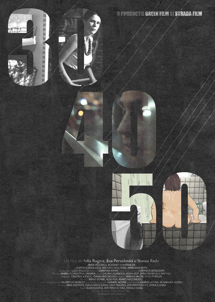 30-40-50 (2012) - Photo