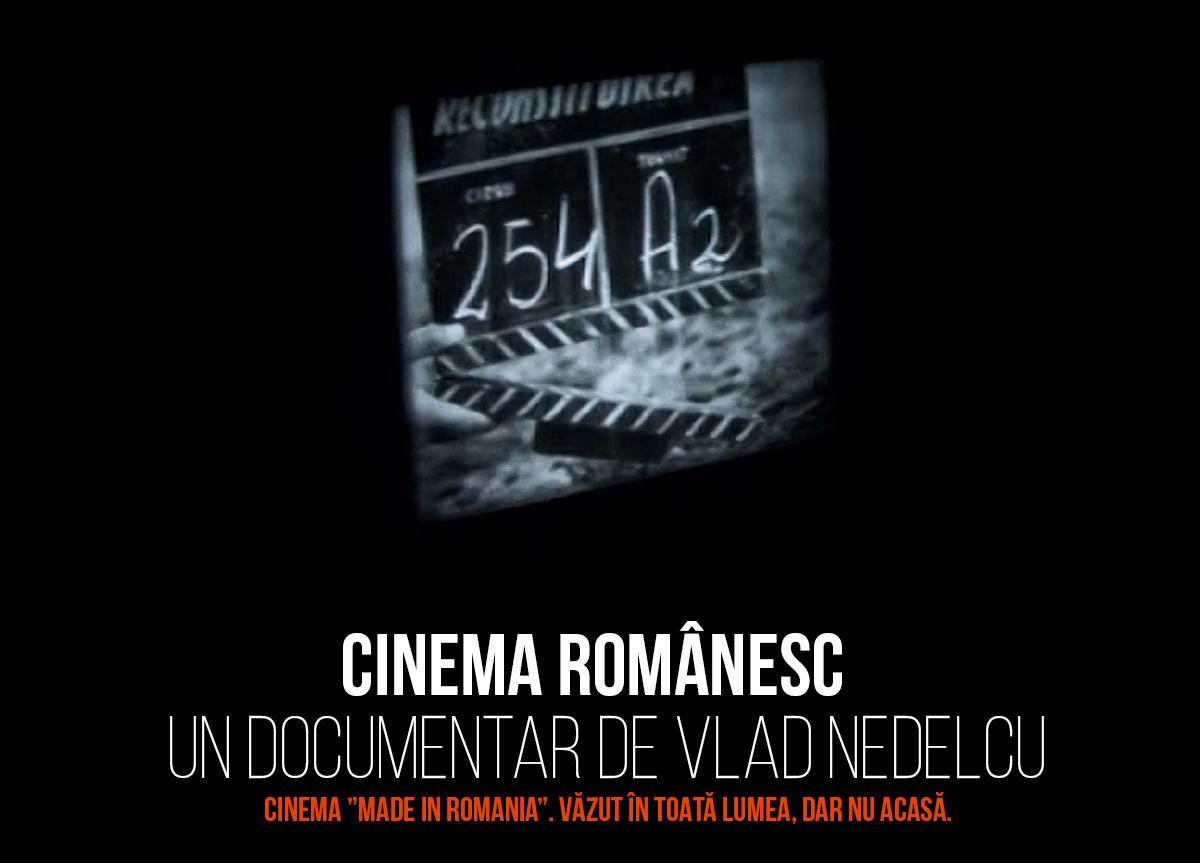 Cinema românesc (2014) - Photo