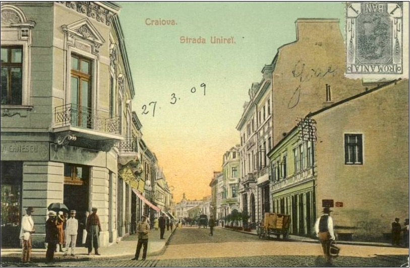 Craiova Seen From The Cart (1975) - Photo