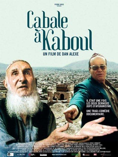 Cabala la Kabul (2007) - Photo