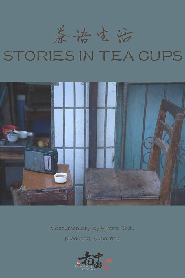 Stories in Tea Cups (2015) - Photo