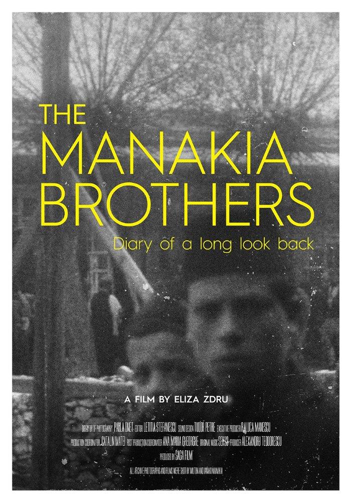 Frații Manakia. Jurnalul unei lungi priviri înapoi (2016) - Photo