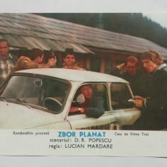 Zbor planat (1980) - Photo