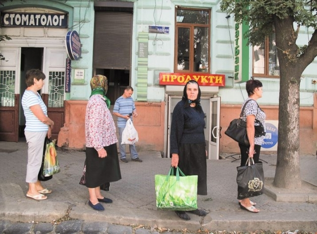 Români în Ucraina (2014) - Photo