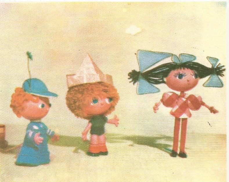 Joc cu cuburi (1978) - Photo
