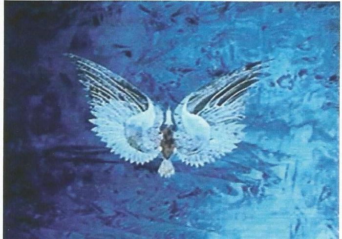 Puiul (1973) - Photo