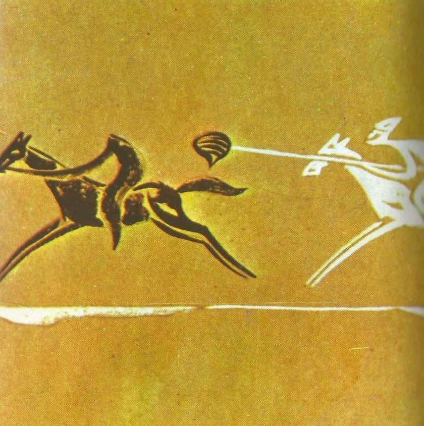 Rovine (1983) - Photo