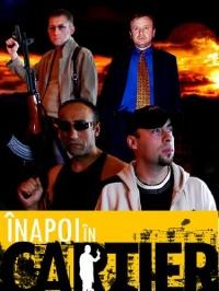 Film-Înapoi în cartier (2006)