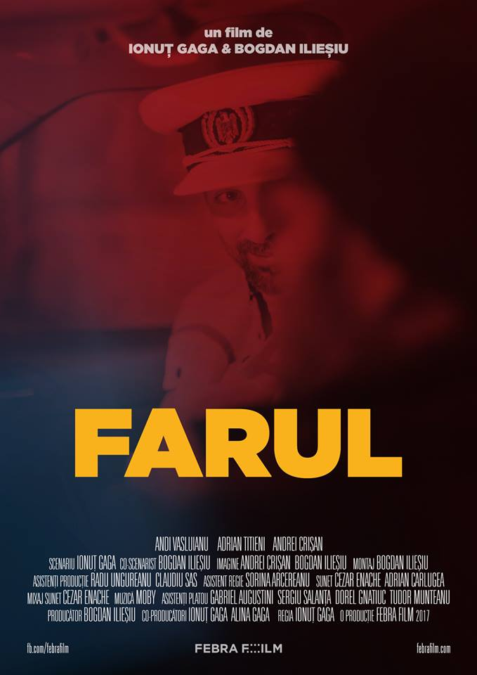Farul (2017) - Photo