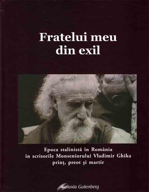 Fratelui meu din exil (2009) - Photo