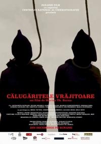 Film-Călugărițele vrăjitoare (2017)