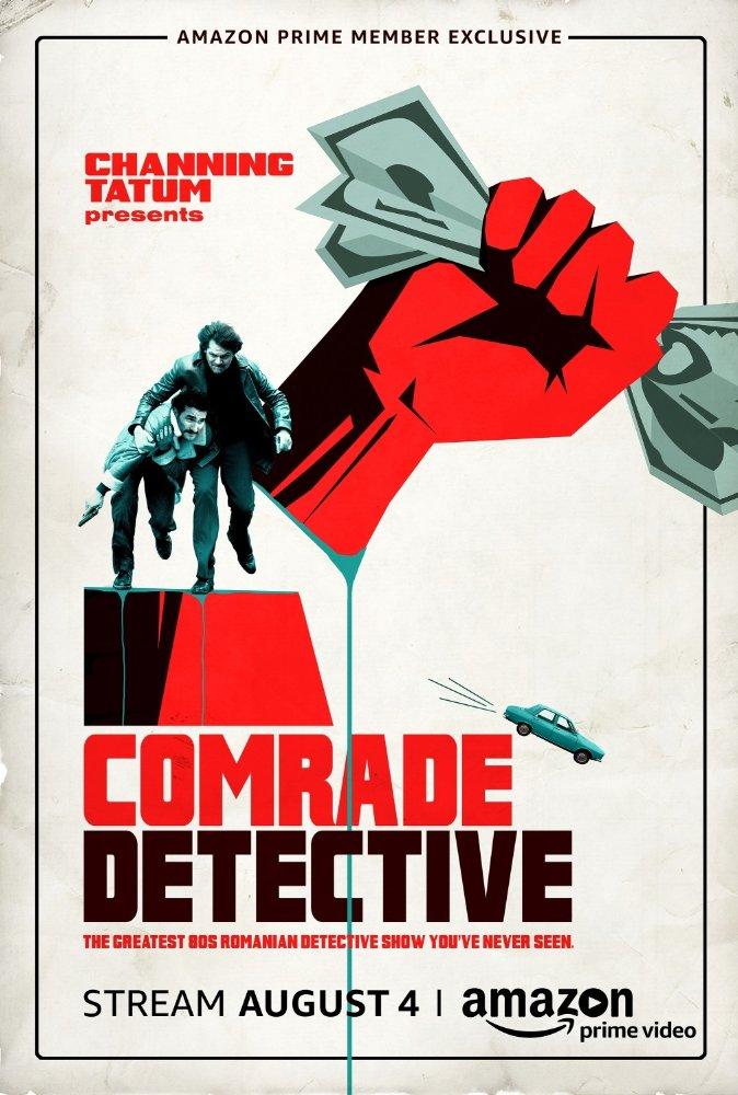 Comrade Detective (2017) - Photo