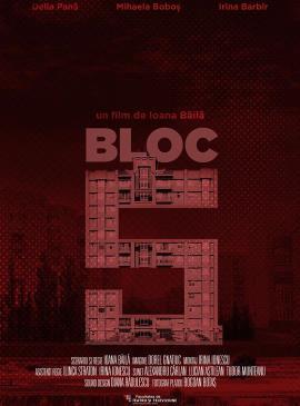 Bloc 5 (2017) - Photo