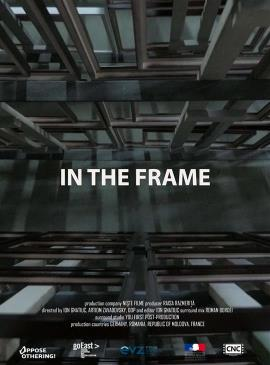 In the Frame (2017) - Photo