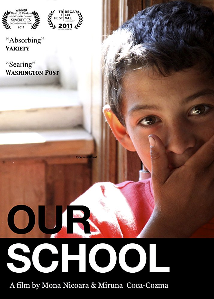 Școala noastră (2011) - Photo