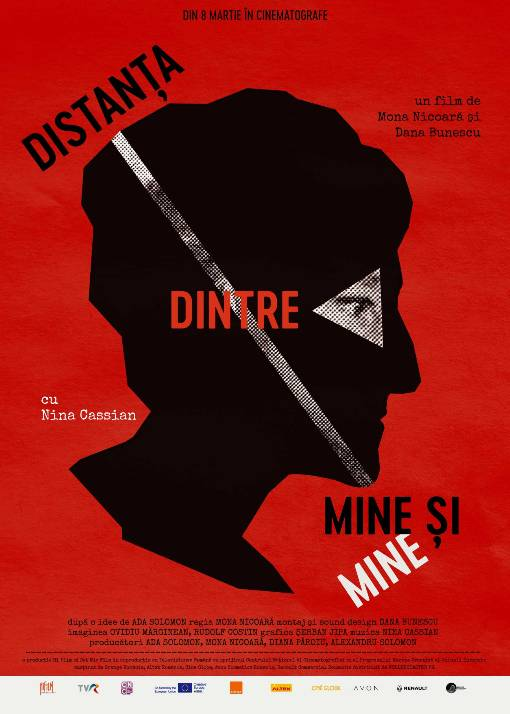 Distanța dintre mine și mine (2018) - Photo