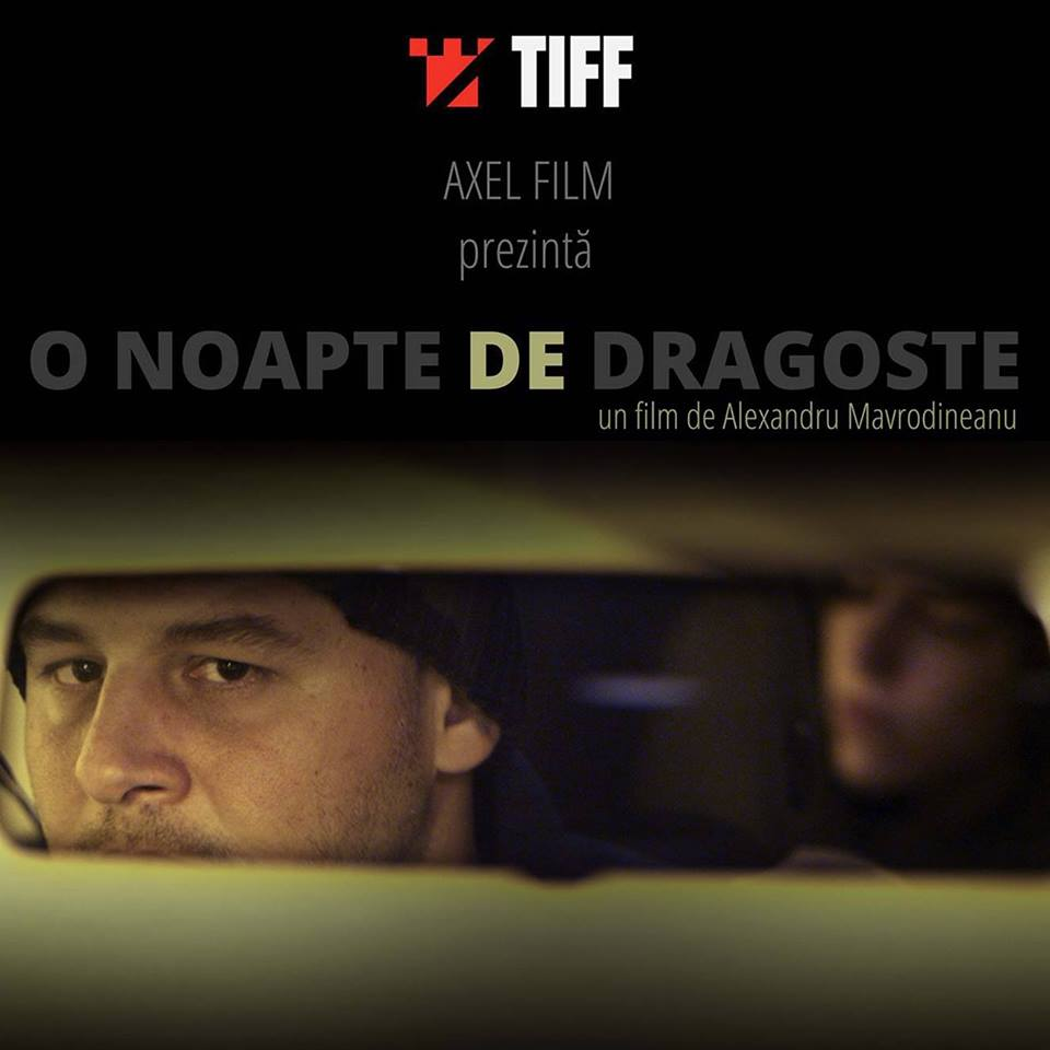 O noapte de dragoste (2016) - Photo