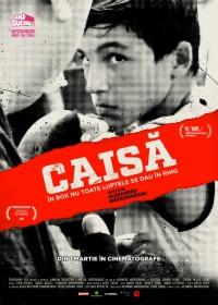 Film-Caisă (2018)
