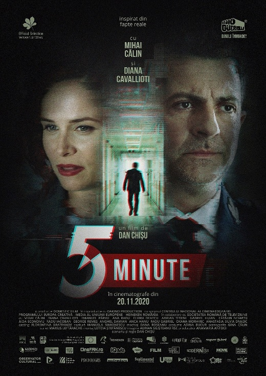 5 minute (2019) - Photo