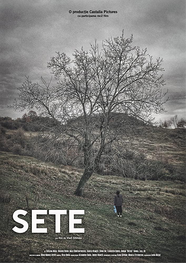 Sete (2018) - Photo