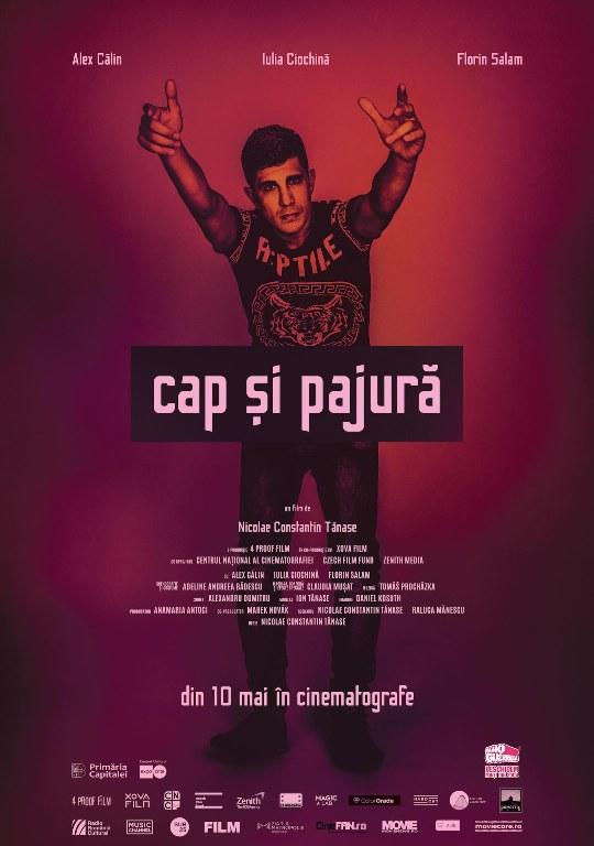 Cap și pajură (2018) - Photo
