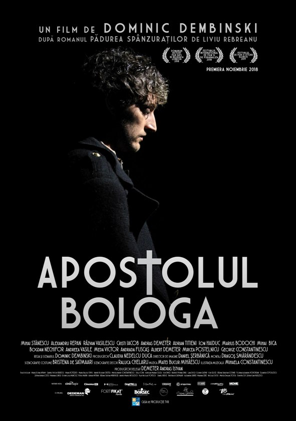 Apostolul Bologa (2018) - Photo