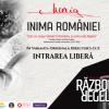 Maria, inima României (2018)