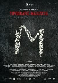Film-Uppercase Print (2020)