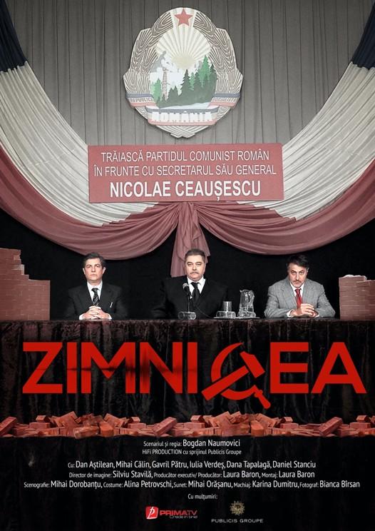 Zimnicea (2019) - Photo