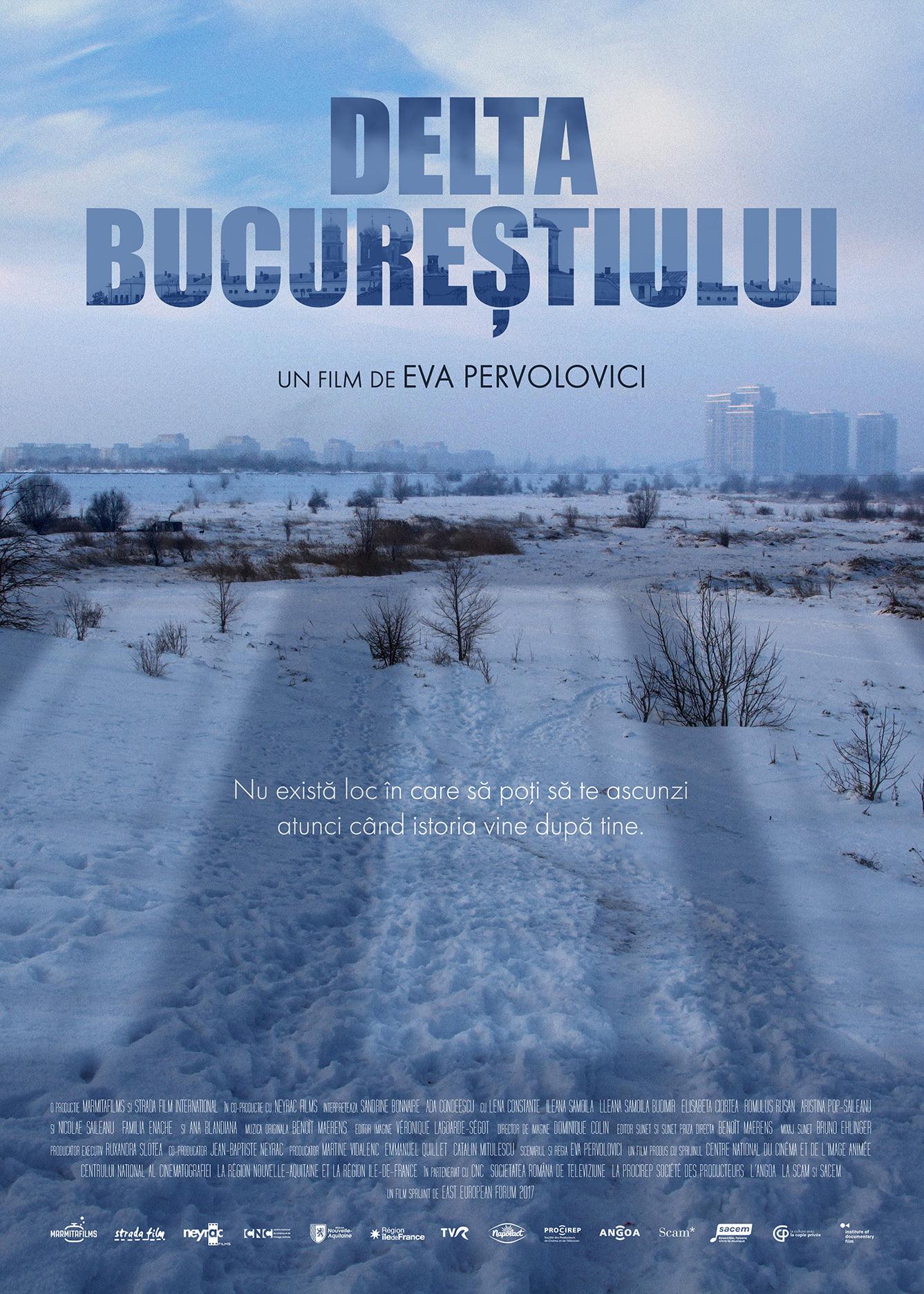 Delta București (2020) - Photo
