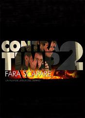 Contra timp 2: Fără scăpare (2009) - Photo