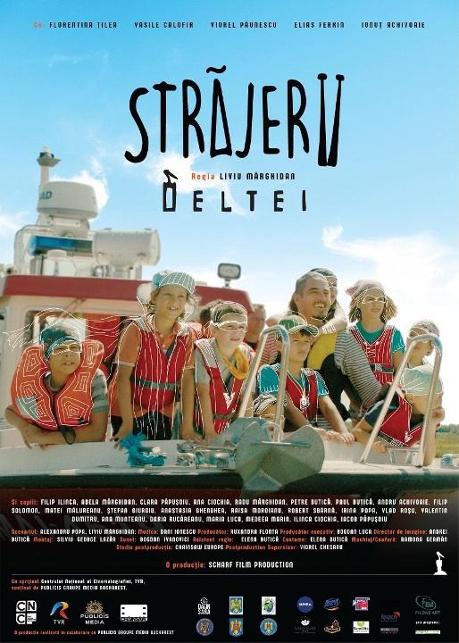 Străjerii Deltei (2021) - Photo