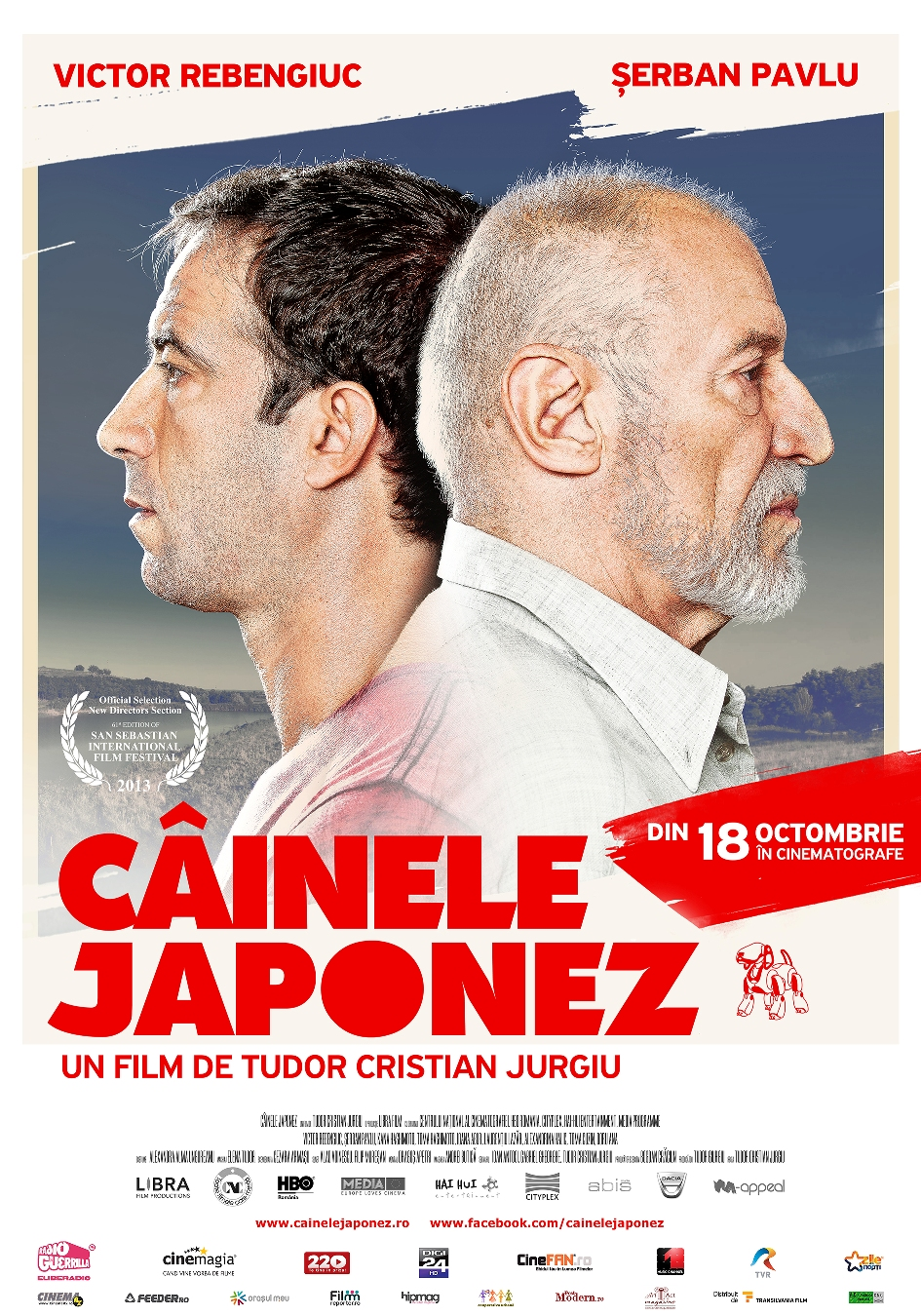 Câinele japonez (2012) - Photo