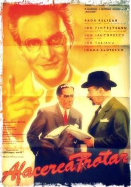 Afacerea Protar (1955) - Photo