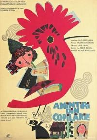 Film-Amintiri din copilărie (1965)