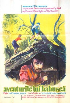 Aventurile lui Babuşcă (1973) - Photo