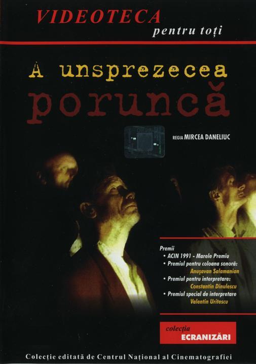 A unsprezecea poruncă (1991) - Photo