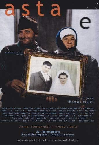 Asta e (2001) - Photo