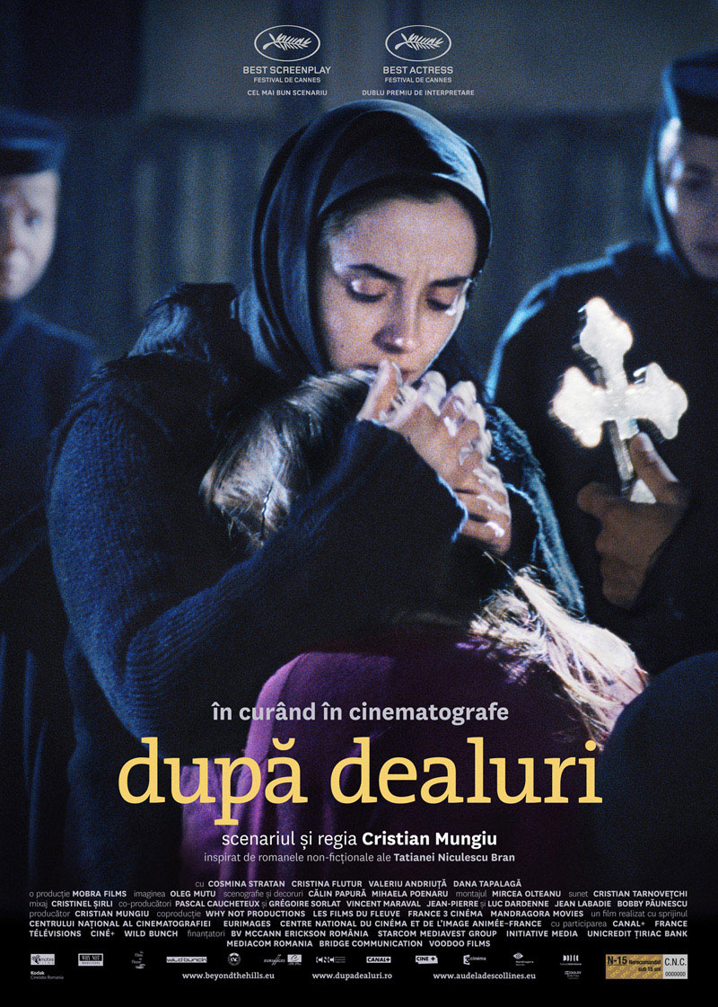 După dealuri (2012) - Photo
