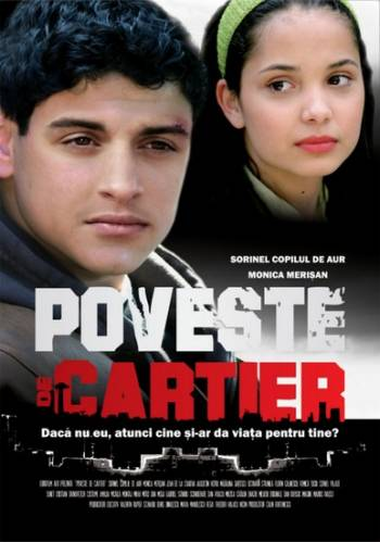 Poveste de cartier (2008) - Photo