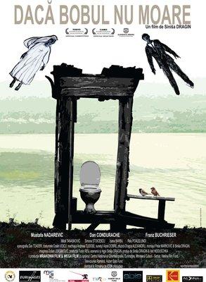 Dacă bobul nu moare (2009) - Photo