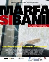 Film-Stuff and Dough (2001)