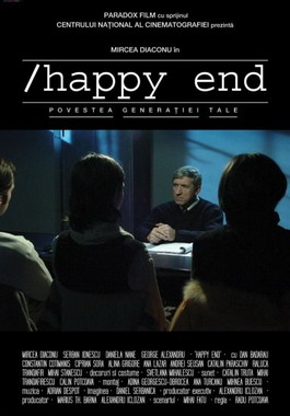 Happy End (2006) - Photo