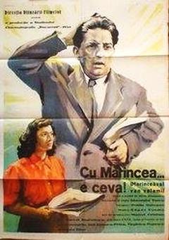 Cu Marincea e ceva (1954) - Photo
