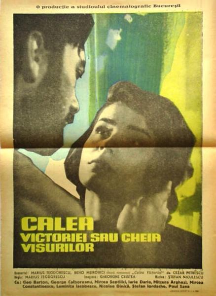 """Calea Victoriei sau """"Cheia visurilor"""" (1965) - Photo"""