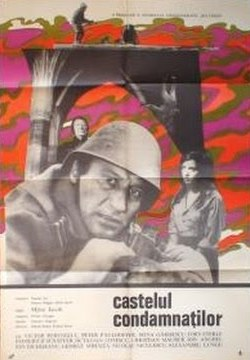 The Castle of the Doomed (1969) - Photo
