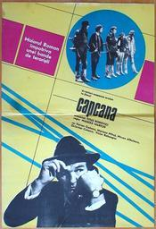 Capcana (1973) - Photo
