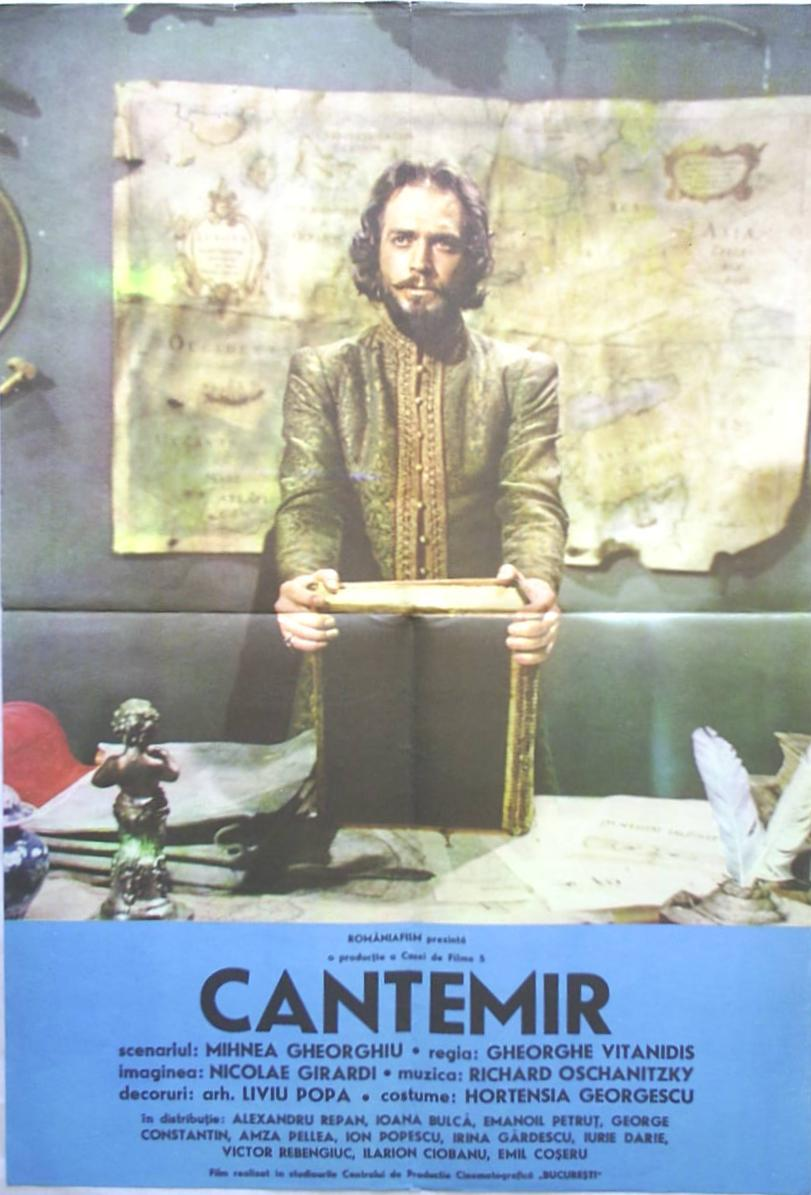 Cantemir (1975) - Photo